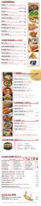 Sushi Jin Next Door MD Dinner Menu