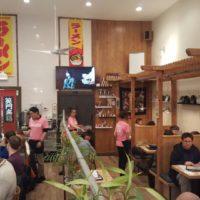 Sushi Jin Next Door VA 4